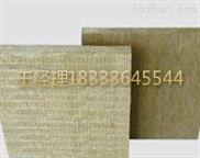 外墙用岩棉板多少钱一平米耐火防火岩棉板