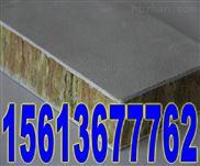 矿岩棉板生产厂家耐火防火岩棉板