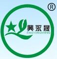 深圳市兴永晟环保设备有限公司