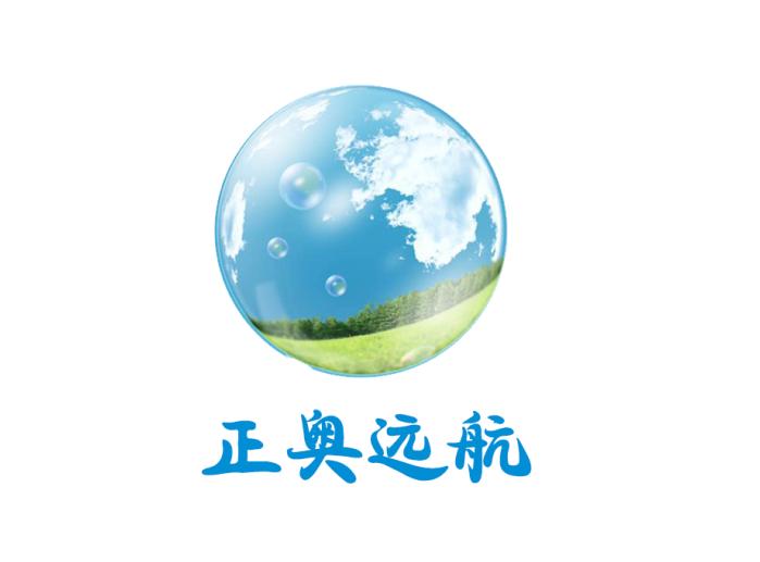 潍坊正奥环保水处理设备有限公司