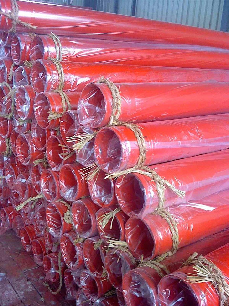 济南市钢塑复合管有限公司