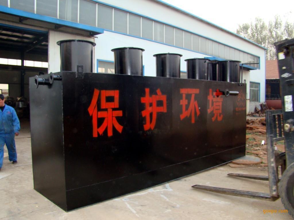 潍坊净源环保设备有限公司