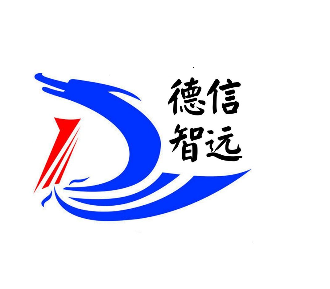 河南德信智远机械雷竞技官网app雷竞技raybet官网