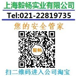 上海毅畅实业有限公司