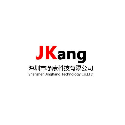 深圳市淨康科技有限公司
