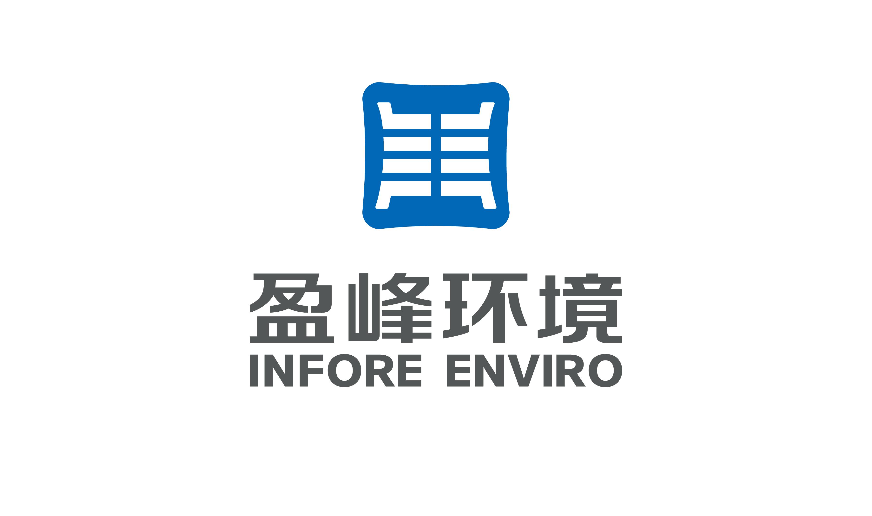 盈峰环境科技集团股份雷竞技raybet官网