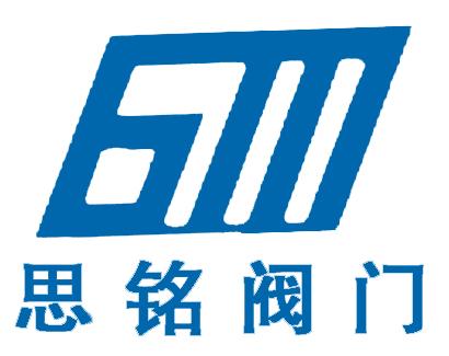 上海思铭阀门有限公司