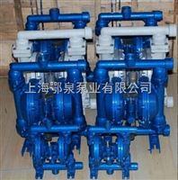QBK型QBK不锈钢气动隔膜泵