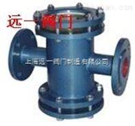 HGS07-101/HGS07-102钢制法兰式直通视镜 上海市名牌产品