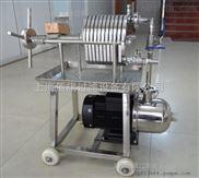DQBL-上海不锈钢板框过滤器供应