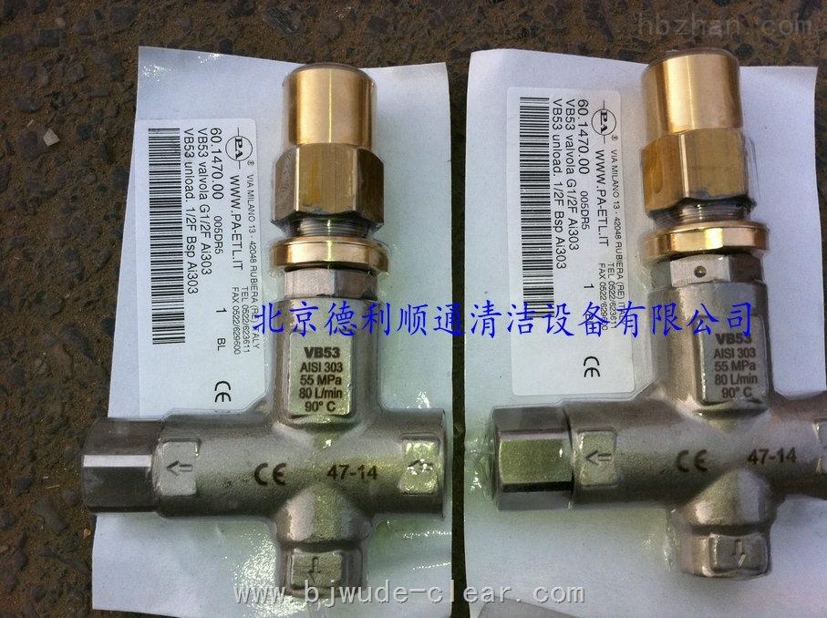 意大利VB53-高压清洗机调压阀