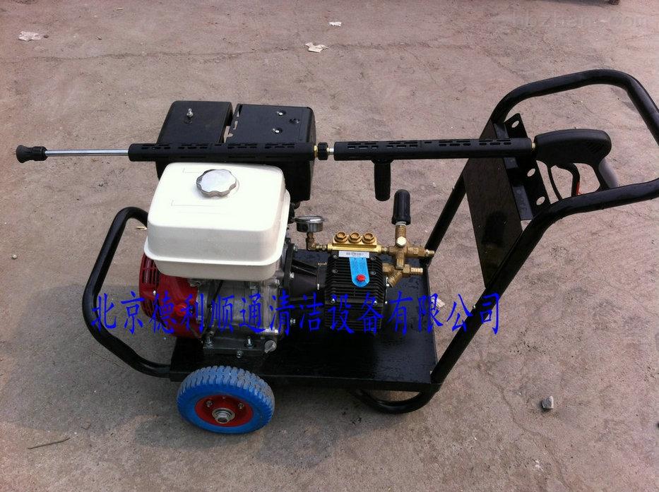 HD1050-高压清洗机