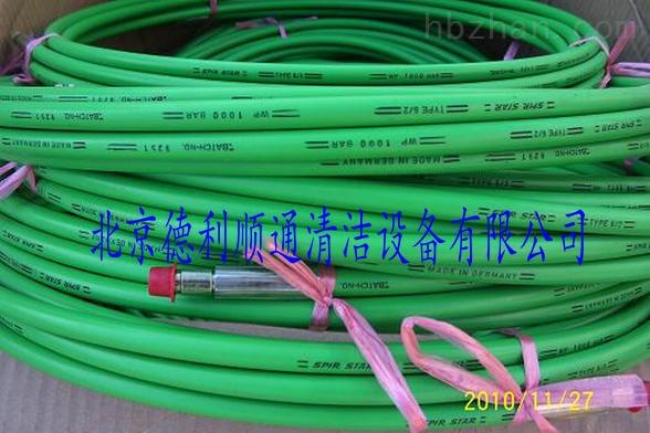DN10-高压管,高压清洗机配件