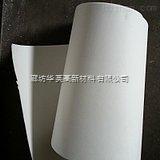 高温电绝缘性陶瓷纤维纸规格型号