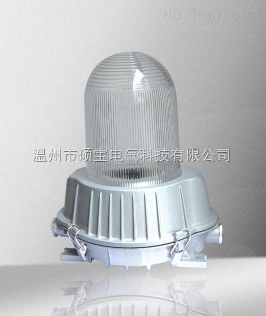 NFC9180防眩泛光灯/平台灯