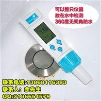 進口電導率測試儀TDS/鹽度測定儀