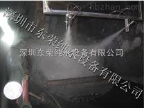 工厂喷雾除尘设备