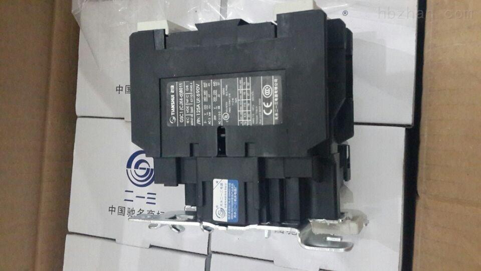 cjx4-259z 天水213交流接触器