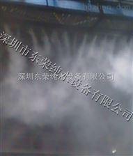 石材厂喷雾除尘系统