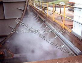 工厂喷雾除尘系统