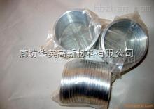 耐腐蚀铝垫片、气缸盖铝密封垫片*