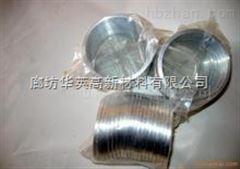 阀门、气缸盖铝垫圈,纯铝垫作用