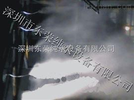 矿用喷雾除尘工程
