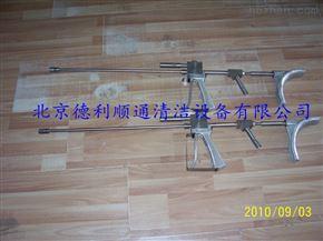 DL9090溢流枪