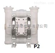 P2R-专业代理原装进口美国威尔顿气动隔膜泵