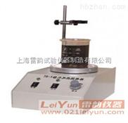 上海喆鈦恒溫加熱磁力攪拌器10年品質,質量*