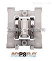 P8-华东区*代理美国原装进口WILDEN气动隔膜泵P8气动隔膜泵系列
