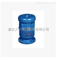 FSP型複合式雙口排氣閥廠家直銷