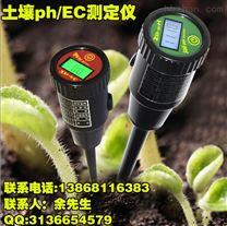 土壤酸度計 土壤PH計