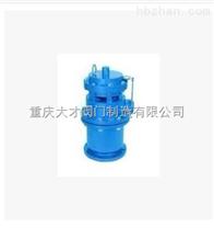 FSP型複合式雙口排氣閥實體廠家