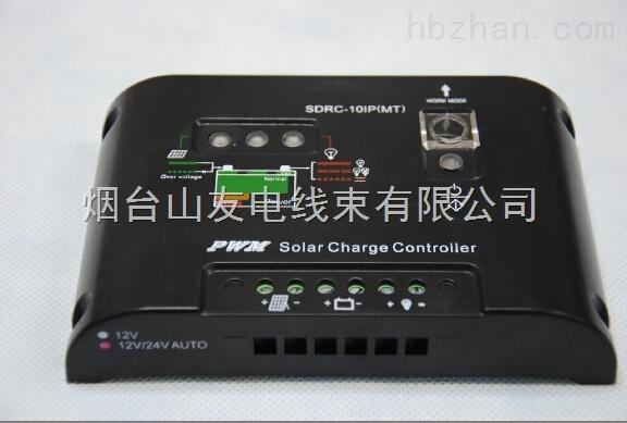 小型太阳能路灯控制器