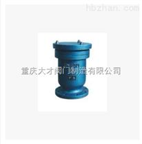 FSP型複合式雙口排氣閥廠家直銷/重慶大才閥門