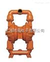 P8-现货低价促销:美国威尔顿WILDEN不锈钢气动隔膜泵