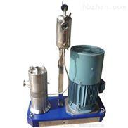 CR2000-原味保鮮劑高剪切乳化機