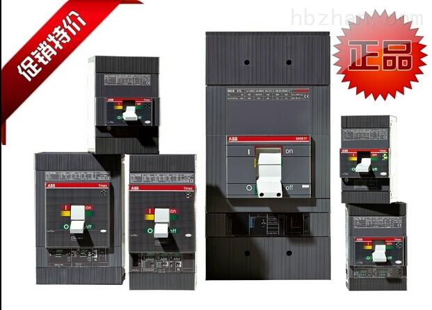 电子脱扣器短路保护电流值,可在1-12倍额定电流区间内连续可调,并确保