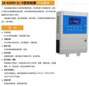 HAZL-独立式液化气检测仪/液化气报警器