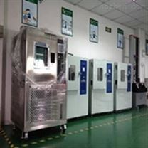 實驗室恒溫恒濕可調機 光伏高溫高濕試驗箱