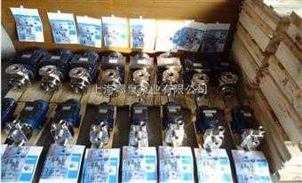 手提式不锈钢自吸泵SFBX不锈钢小型自吸泵
