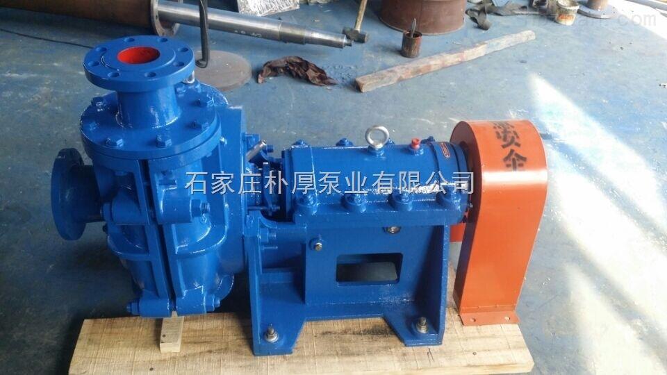 is80-50-315-离心式清水泵