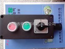 FZX-A1IP65塑壳防水防尘防腐轴流风机主令控制器