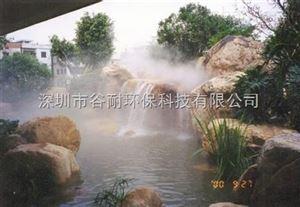 安徽假山喷雾造景工程景区人造雾系统产品要闻