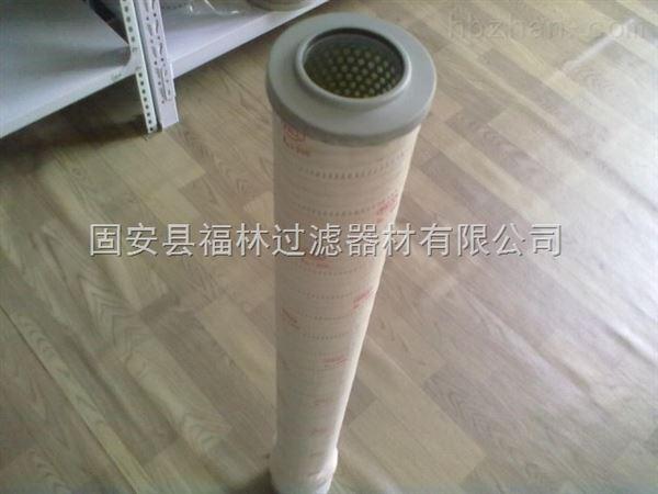 颇尔液压滤芯HC8904FKN39H价格