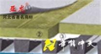 幕牆岩棉板專業生產廠家玄武岩半硬質岩棉板價格