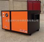 JK-20静电焊接烟尘净化器
