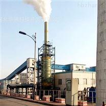 钢铁厂烧结机球团竖炉除尘脱硫塔
