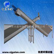 LSSF-260x4-古蓝LSSF-355*6螺旋式砂水分离器 污水处理设备